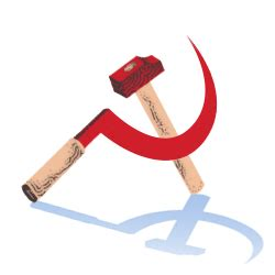 The Communist Manifesto by Karl Marx Essay - 476 Words